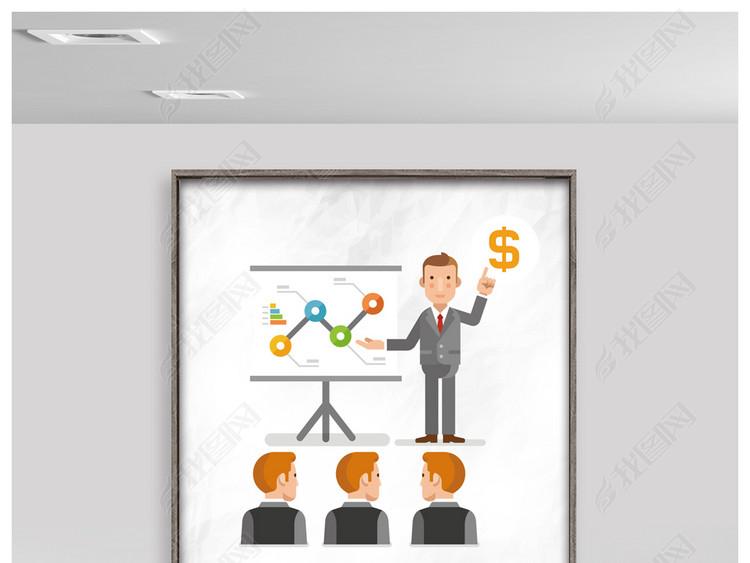 企业文化展板创意励志挂画海报业绩销售价值