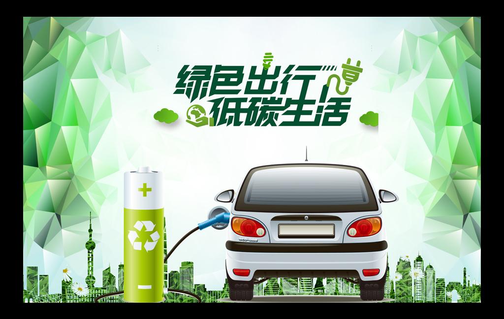 新能源汽车工装背景墙图片设计素材_高清psd模板下载