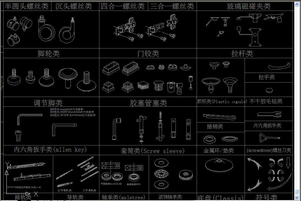电路 电路图 电子 原理图 1024_684