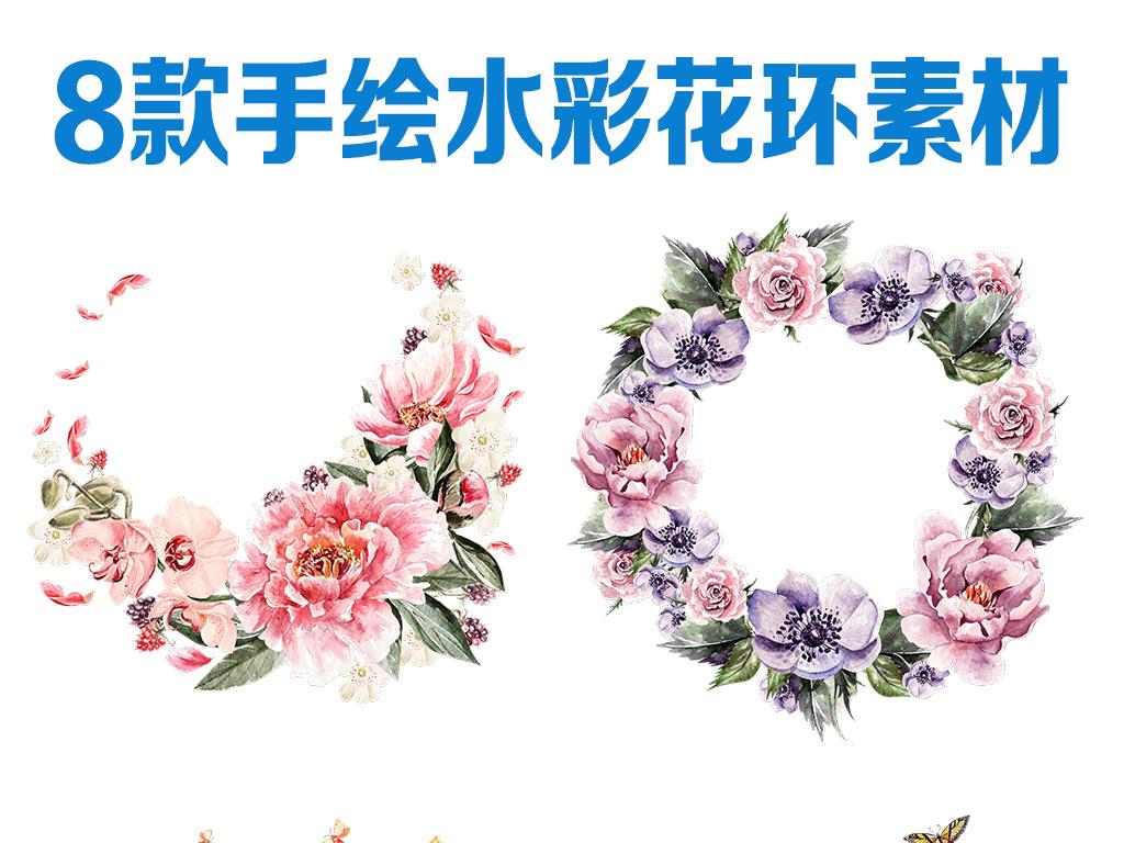 设计元素 自然素材 花卉 > 手绘水彩玫瑰花花环peng免抠图素材  素材