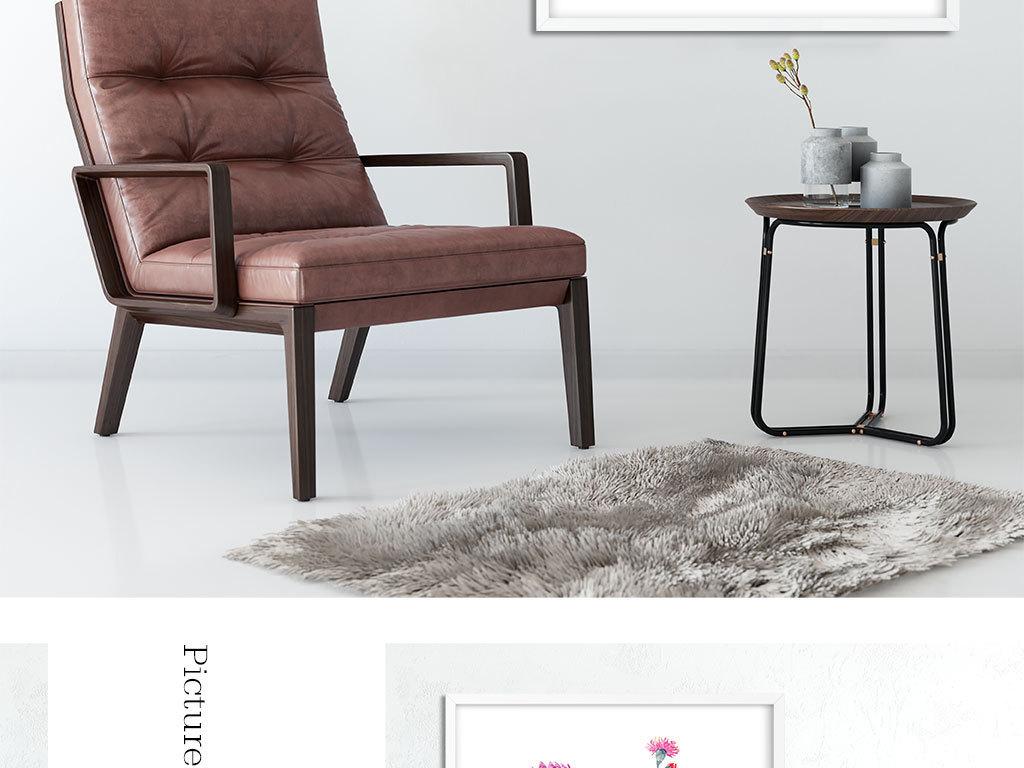 北欧椅子三视图手绘