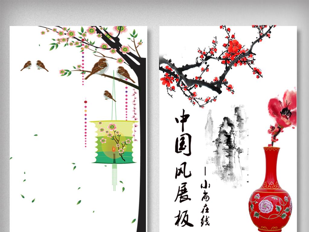 中国风彩色水墨中国文化元素分层3