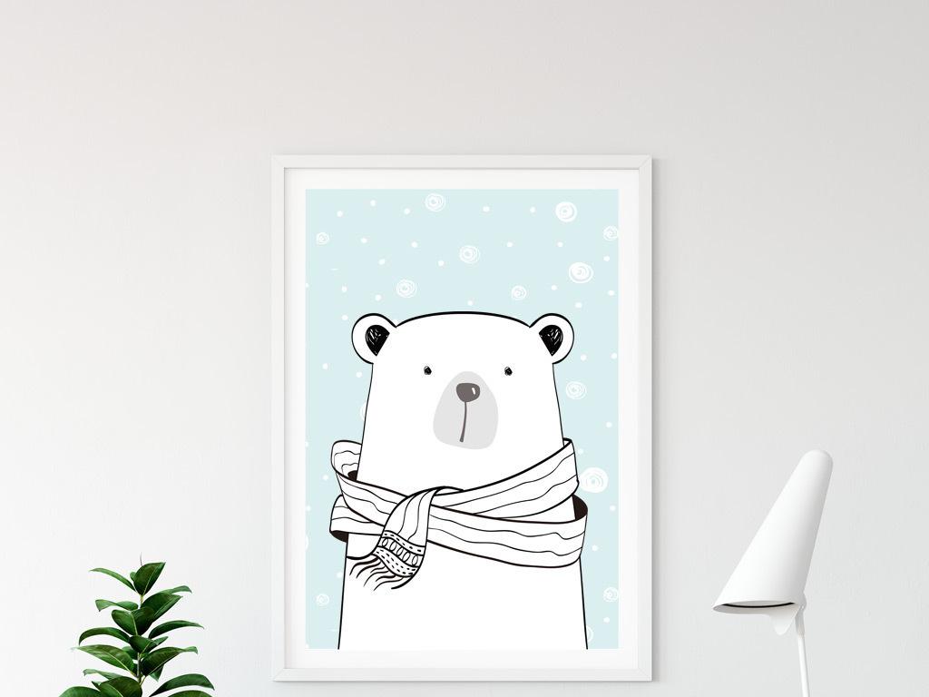 北欧小清新简约可爱卡通北极熊儿童房装饰画
