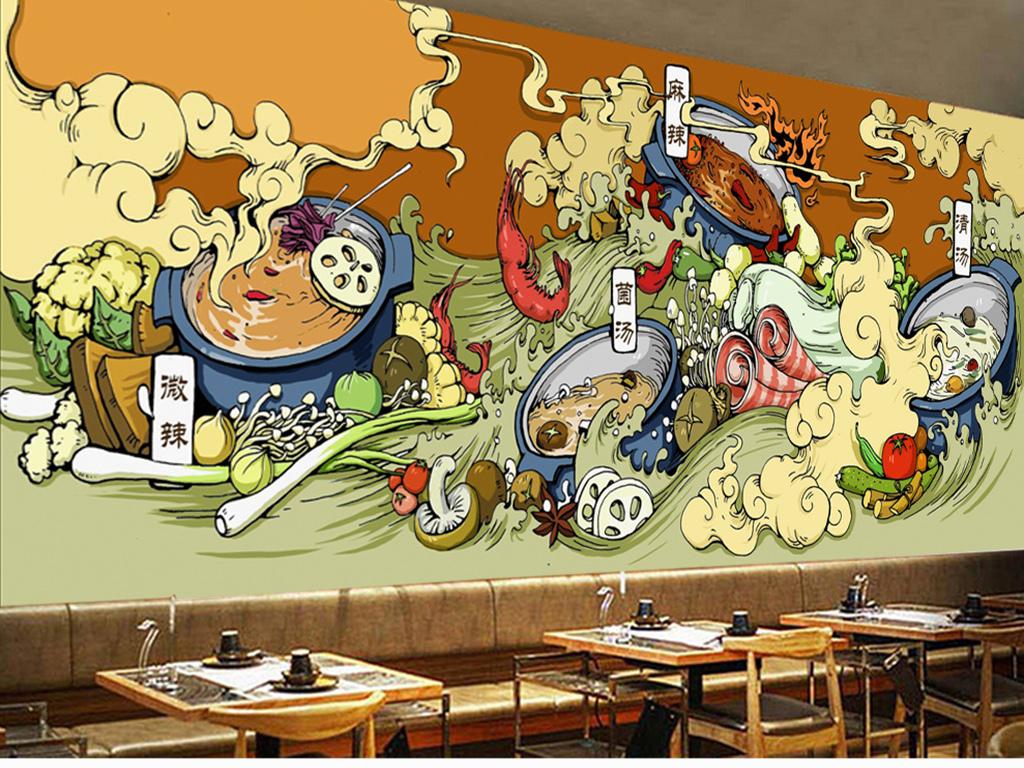 欧式复古手绘麻辣火锅店餐馆工装背景墙