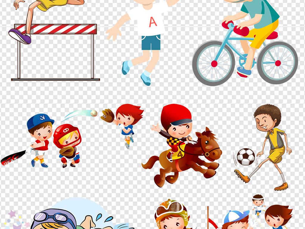 卡通体育运动儿童小学生运动会png素材图片 模板下载 15.04MB 儿童