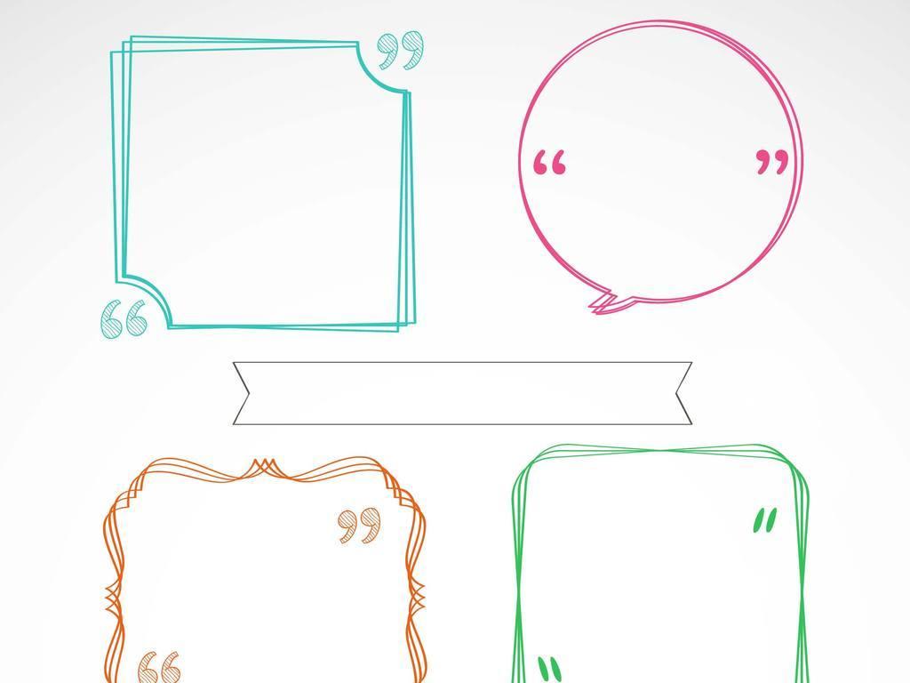 线稿卡通手绘边框手绘对话框卡通对话对话