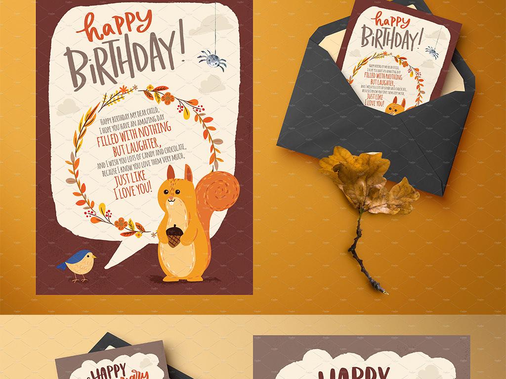 手绘卡通儿童生日贺卡请柬邀请海报矢量素材