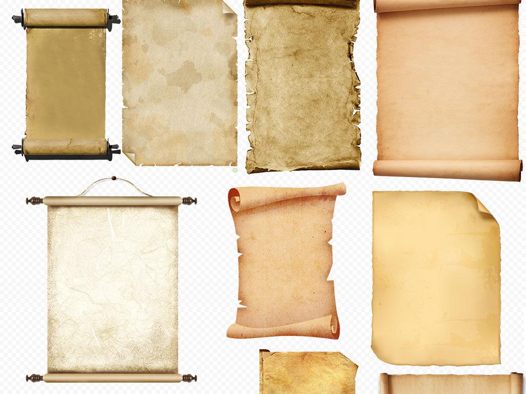 复古发黄旧纸牛皮纸纹理背景素材图片下载png素材 效果素材图片