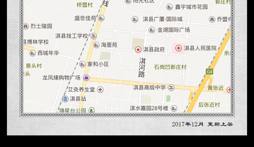高清鹤壁市淇县地图