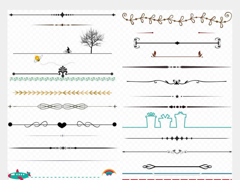 微信公众号模板手绘可爱简约分割线png免扣素材