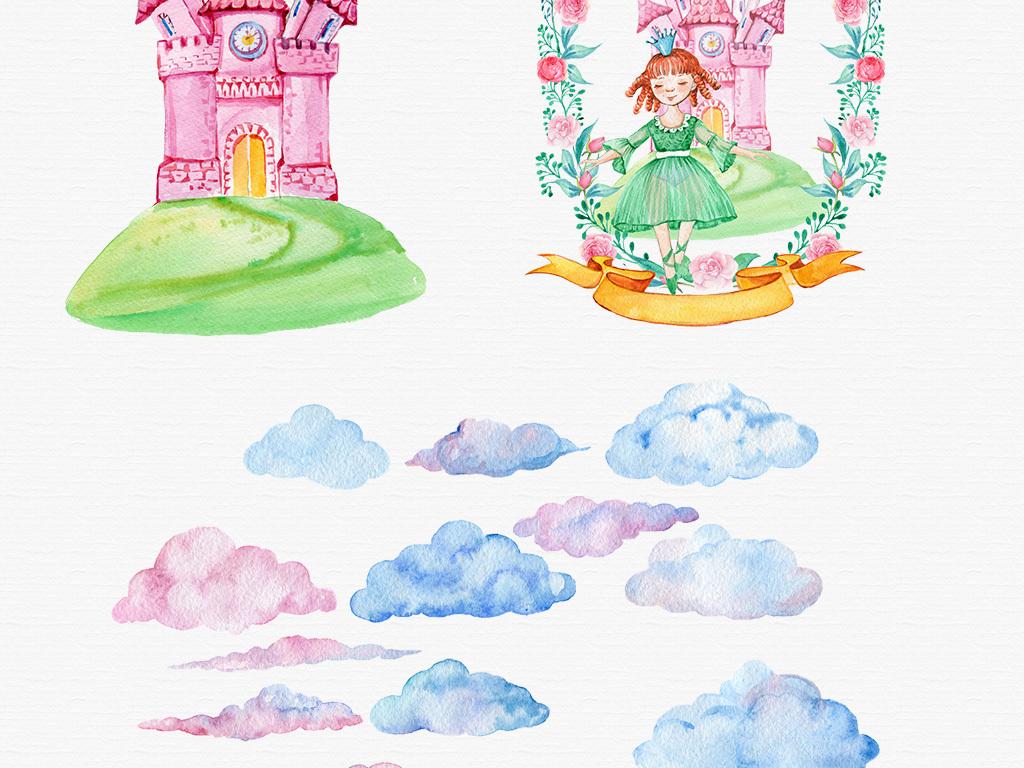 手绘童话小公主水彩插画png素材