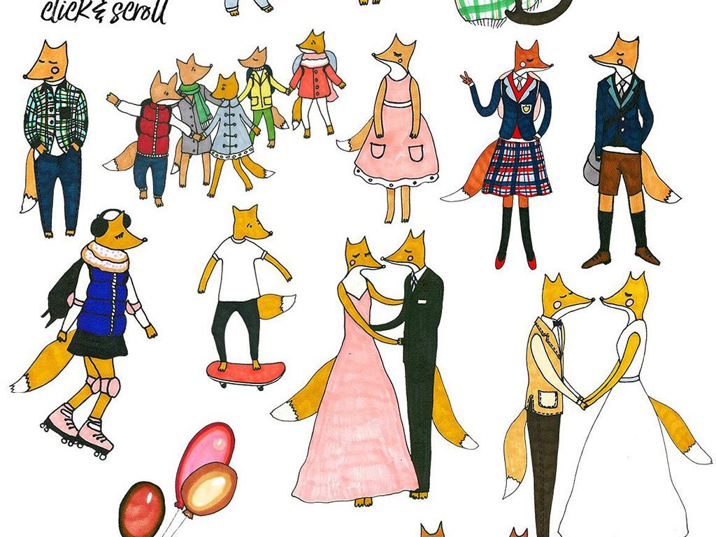 手绘卡通拟人狐狸一家亲温暖家庭png素材