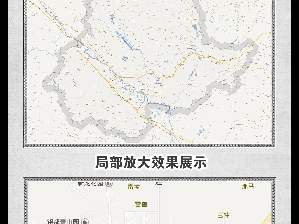 高清百色市平果县地图