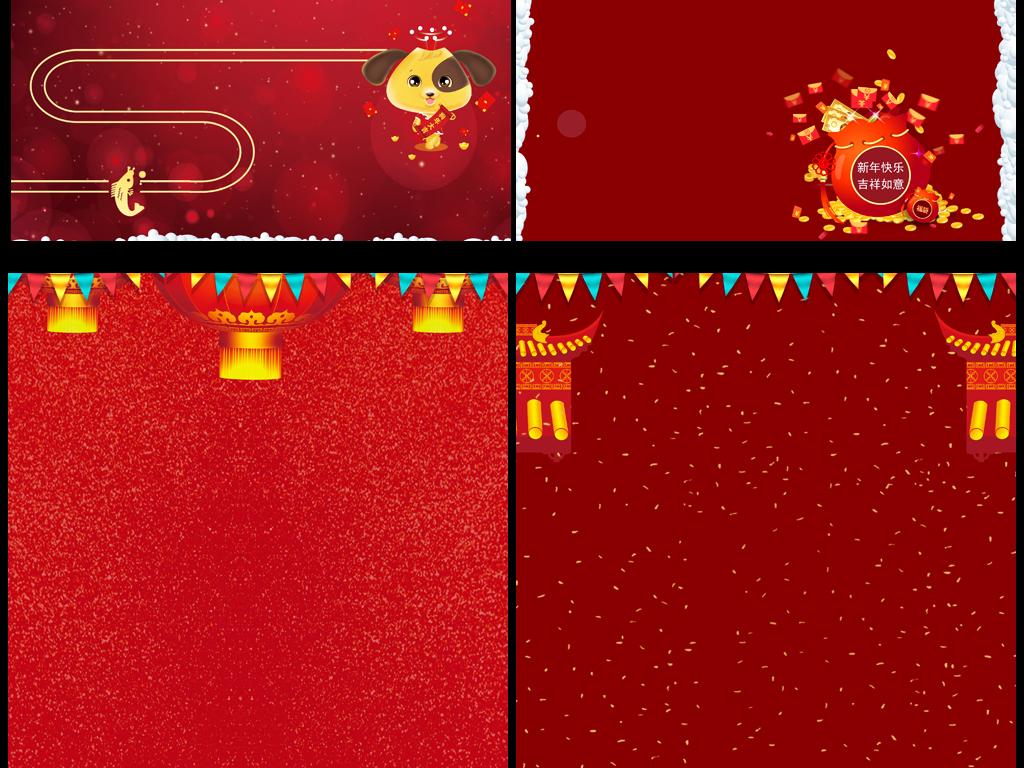 手抄报 其他 > 红色喜庆中国风狗年新年春节信纸贺卡模版  素材图片