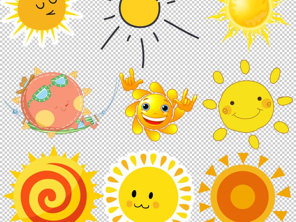 多种卡通手绘可爱微笑的笑脸太阳表情包png素材