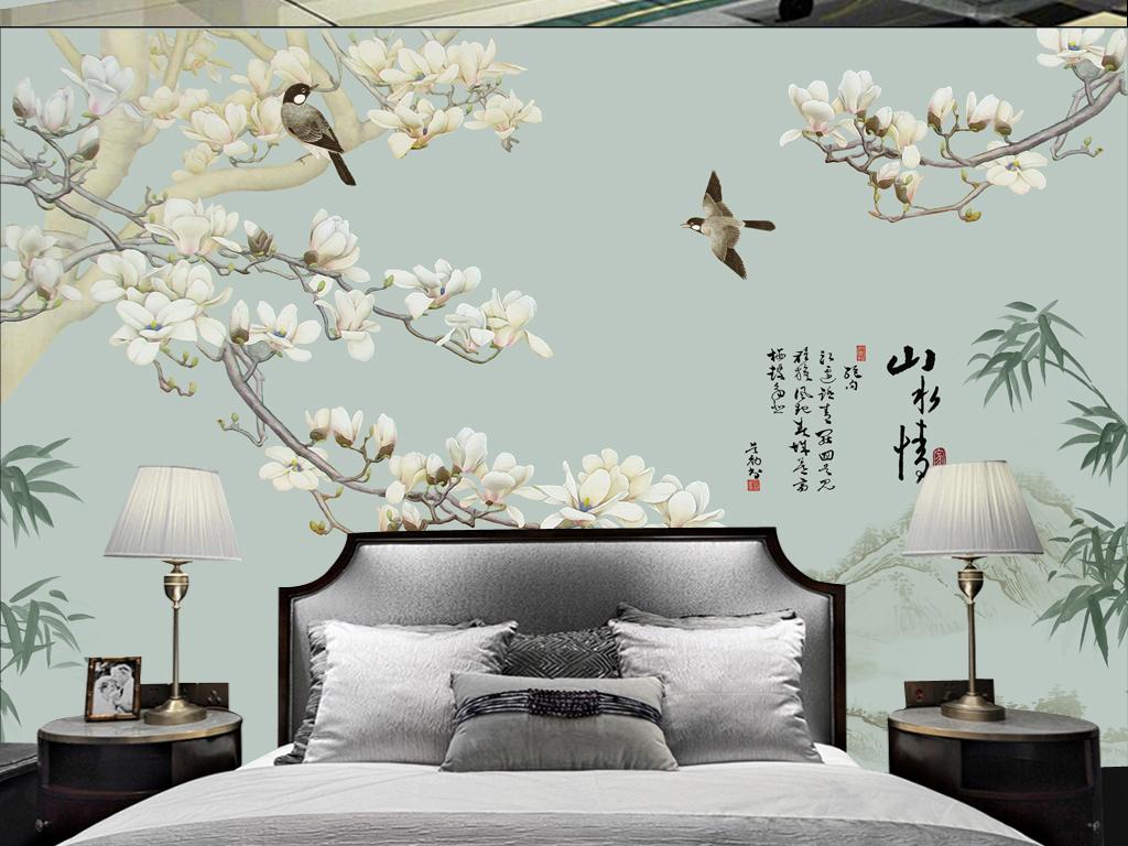 手绘玉兰花鸟新中式背景墙
