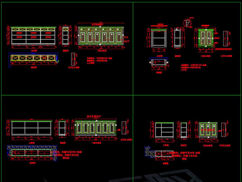 榻榻米矮柜酒柜衣柜橱柜绘图示例平面设计图下载 图片2.56MB CAD