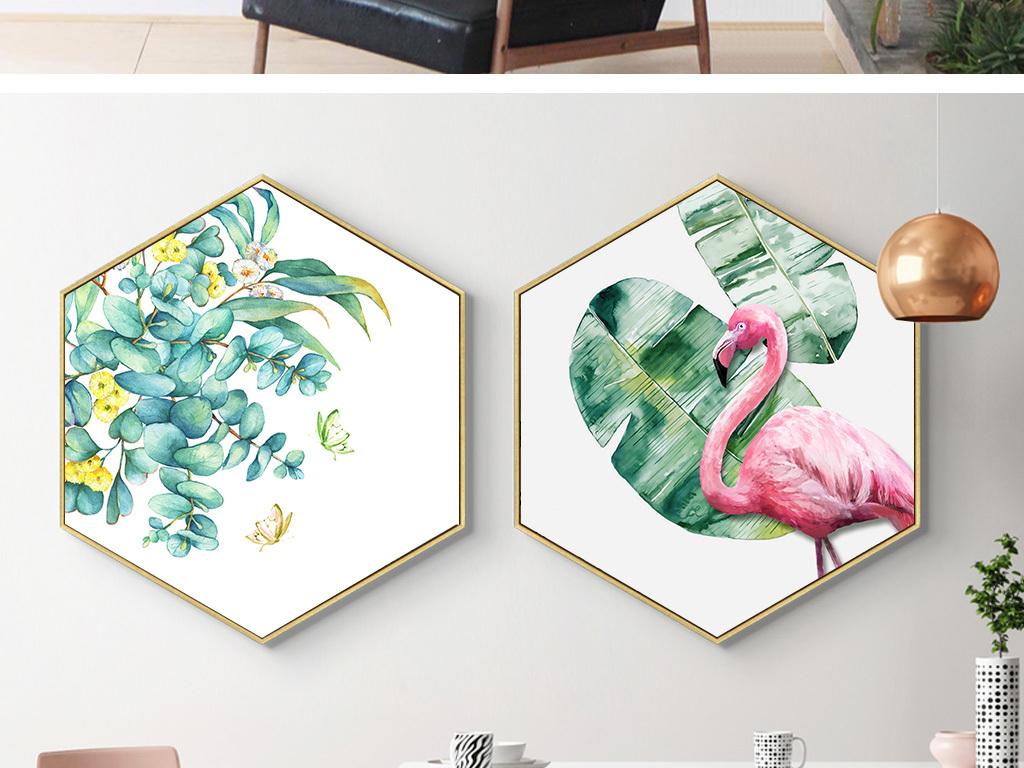 北欧简约手绘热带植物火烈鸟装饰画