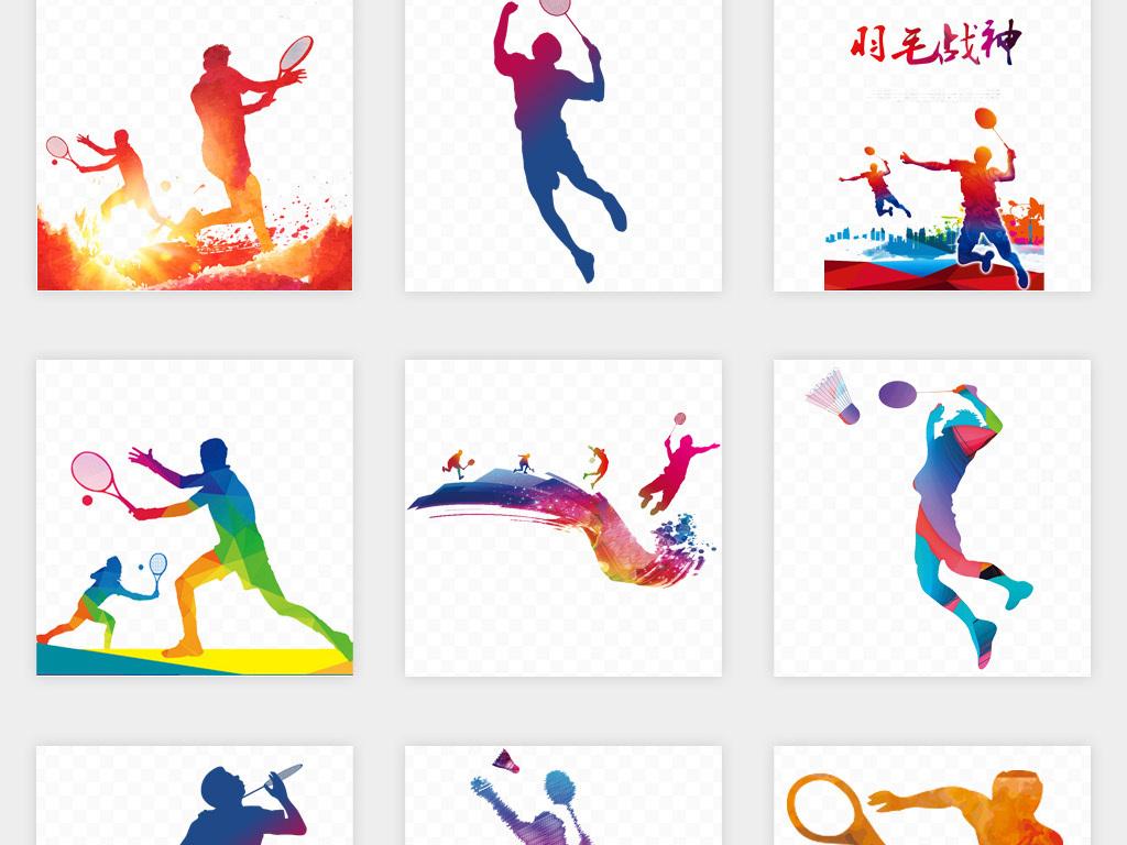 彩色卡通剪影羽毛球运动人物设计免扣素材
