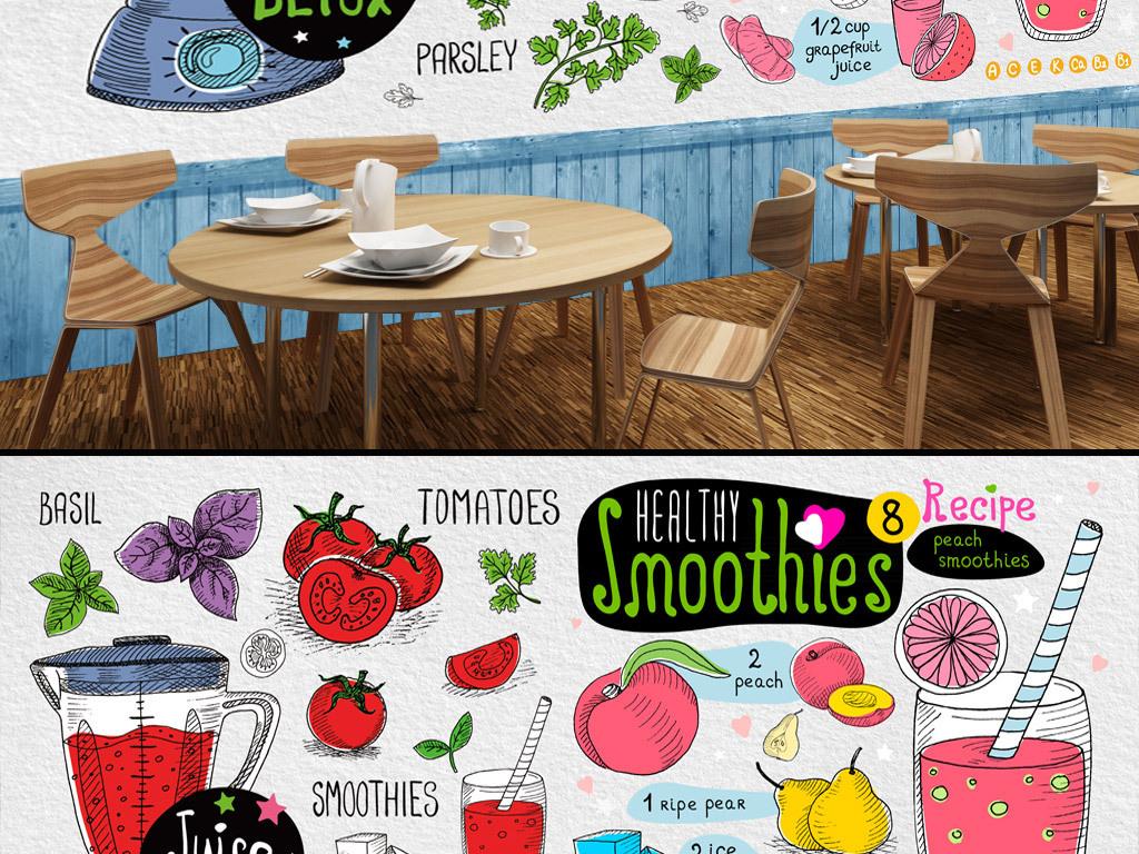 手绘餐厅奶茶店水果店背景墙壁画