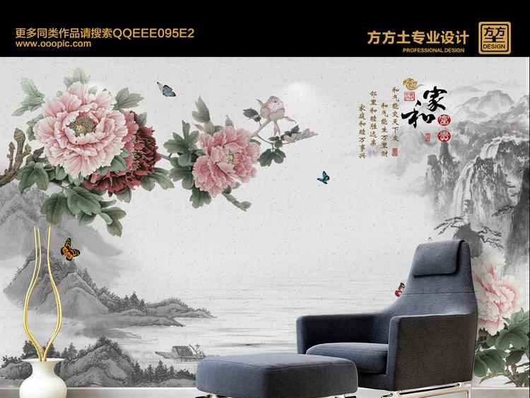 手绘牡丹新中式水墨山水电视背景家和富贵