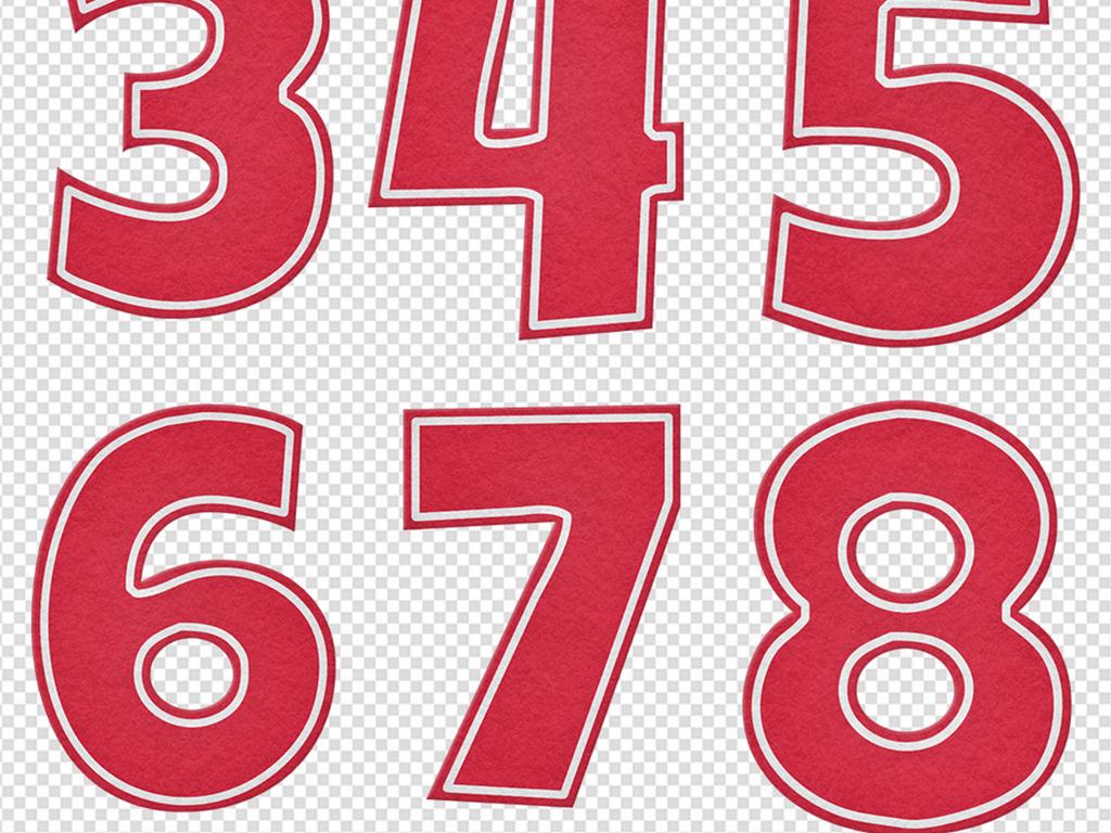 红色立体数字阿拉伯数字png素材