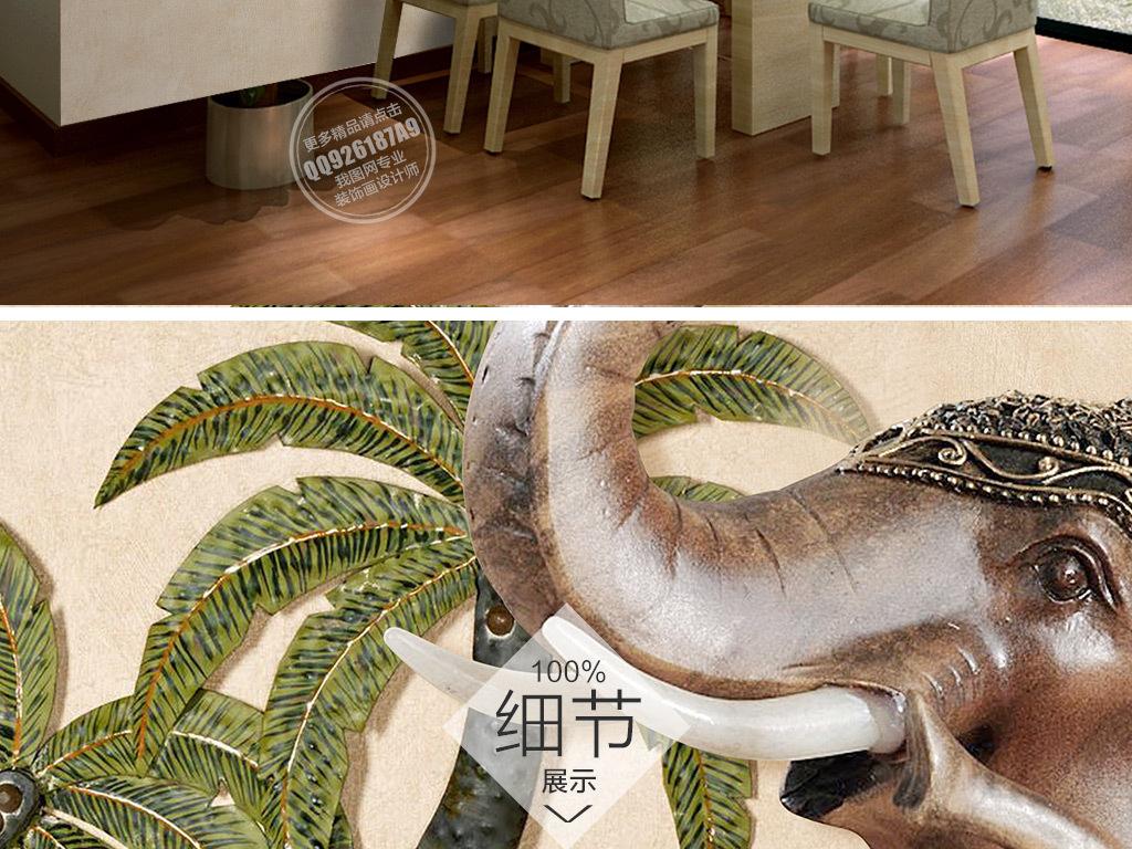 3d立体浮雕热带丛林大象背景墙壁画