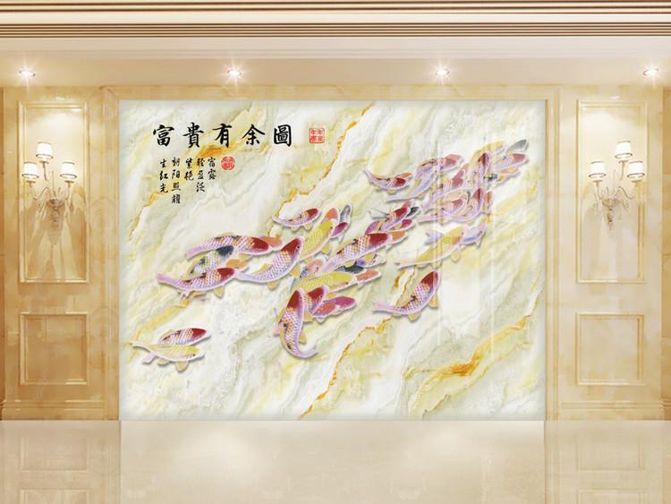 中式大理石纹富贵有余石材背景墙