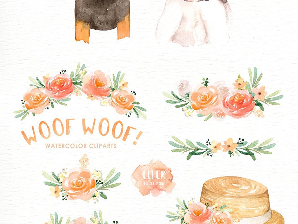 高清水彩手绘免扣可爱狗狗png设计元素