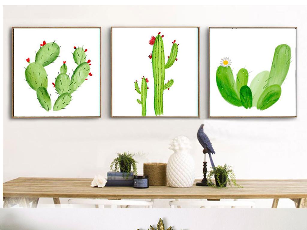 北欧风手绘热带植物装饰无框画