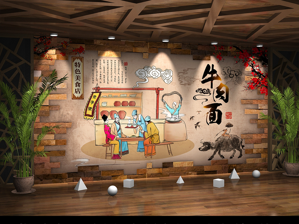 复古手绘牛肉面重庆小面面馆饭店装饰背景墙