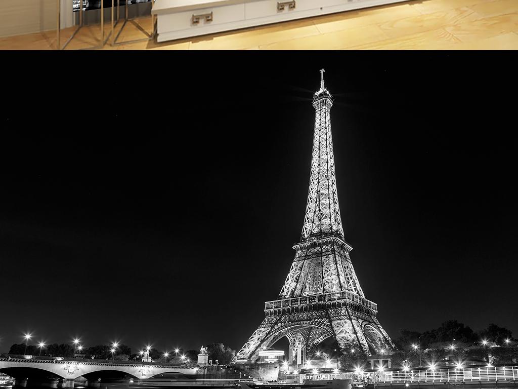 简约欧美黑白巴黎铁塔风景画背景墙