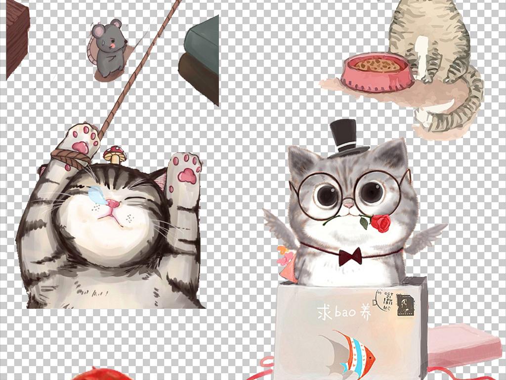 50款手绘猫咪卡通动物宠物小猫咪png