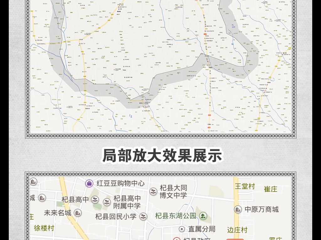 高清开封市杞县地图