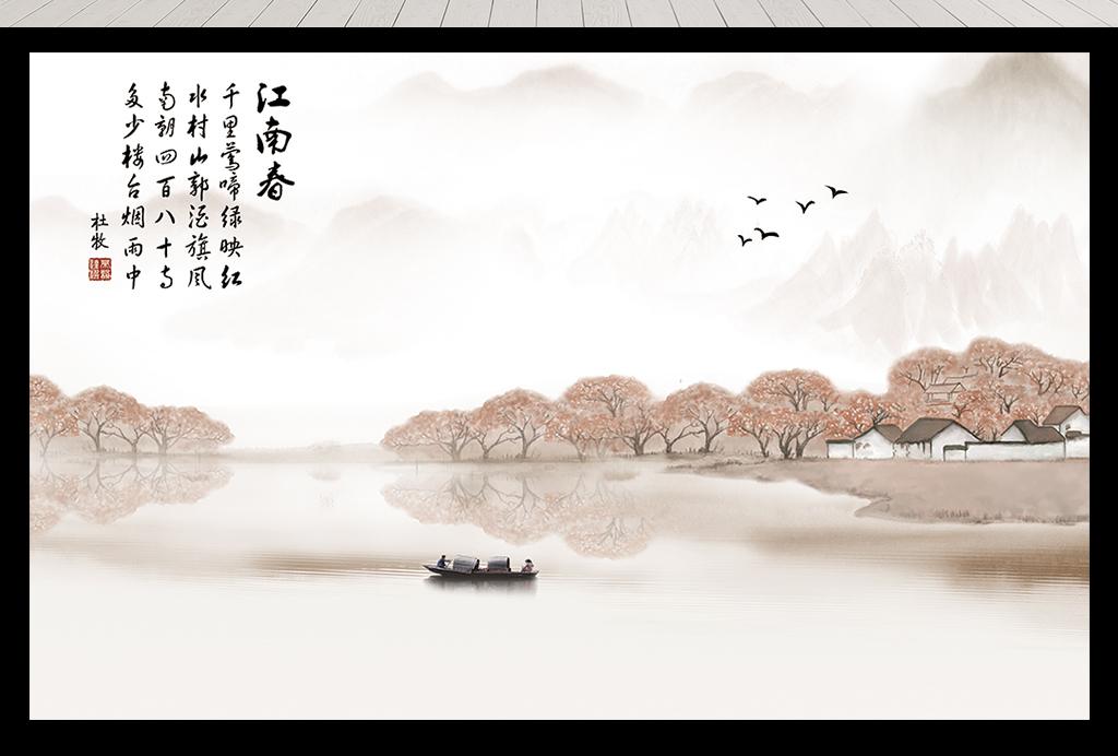 江南春中式山水新中式背景墙图片