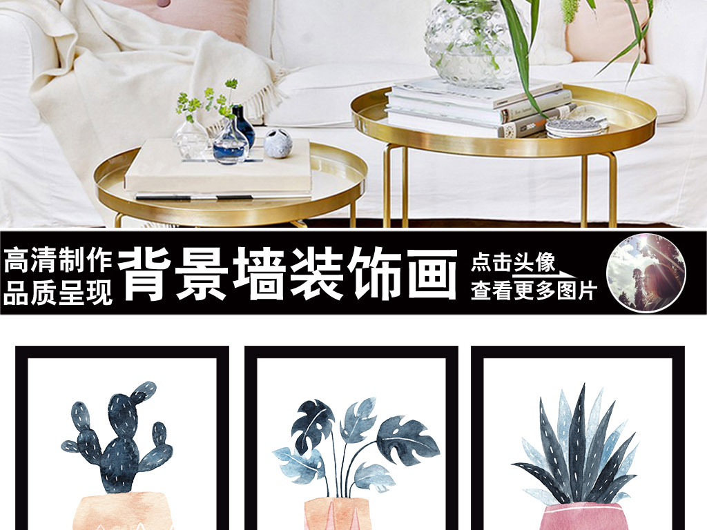 ins风简约手绘水彩植物无框画装饰画