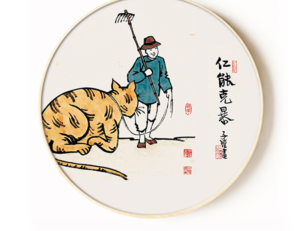 新中式水墨手绘餐厅装饰画猫/父与子