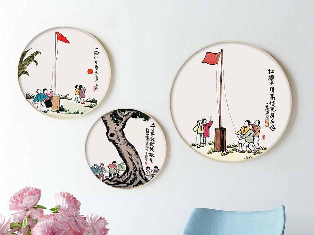 新中式水墨手绘卧室古风装饰画