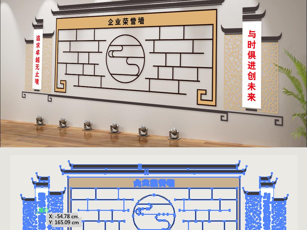 中式荣誉墙展厅设计公司文化墙创意效果图