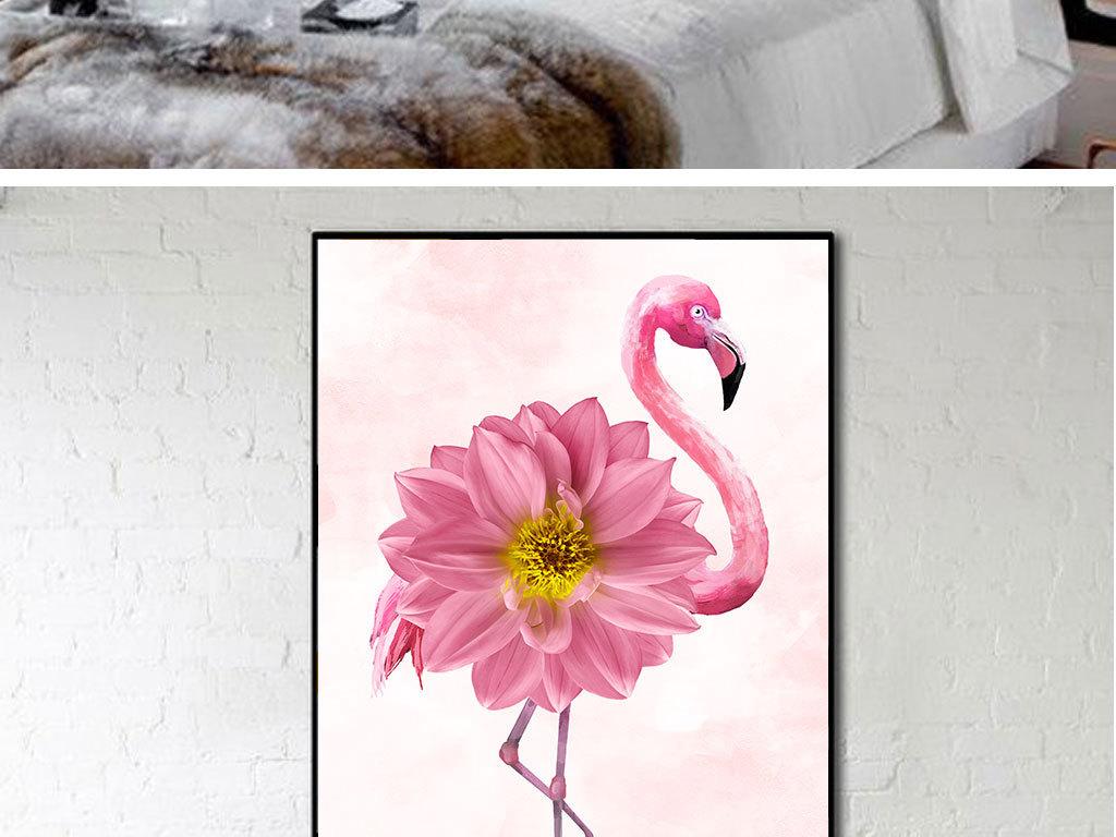 手绘火烈鸟花朵简约装饰画