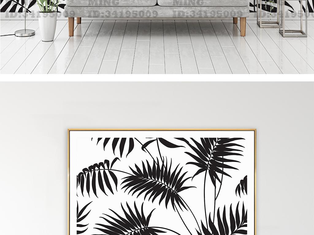 黑白热带植物矢量无缝墙纸