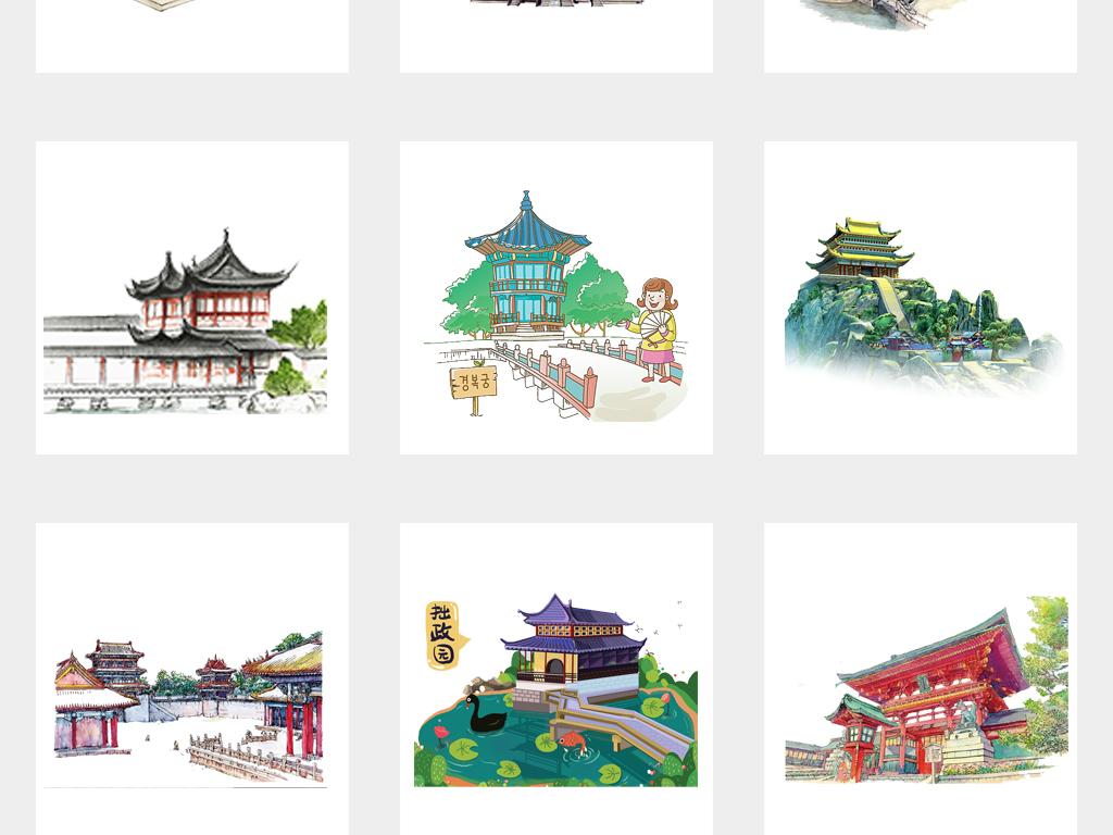 免抠元素 花纹边框 中国风边框 > 中国风古典手绘水彩建筑png海报素材
