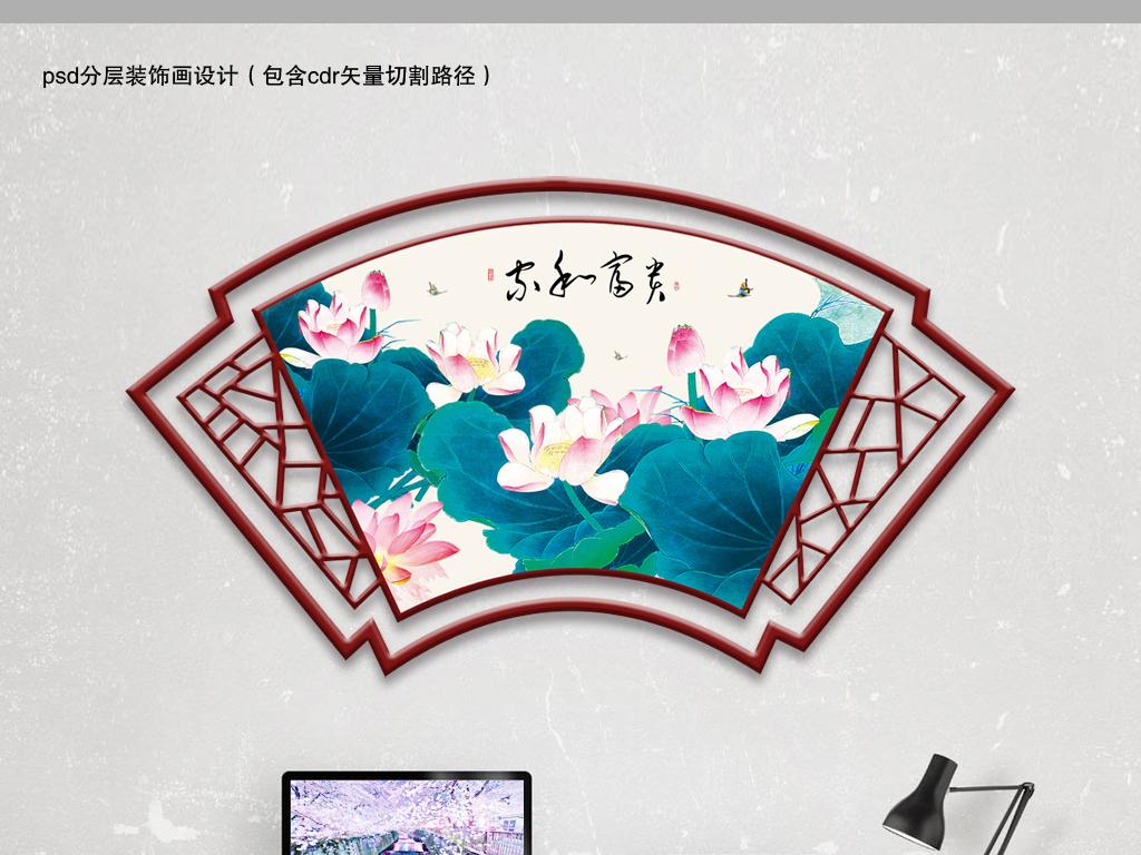 中式水墨手绘荷花家和富贵家装挂画装饰画