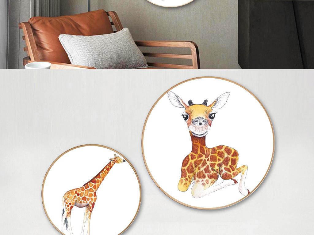 装饰画 北欧装饰画 动物装饰画 > 手绘长颈鹿梅花鹿圆形无框画  素材