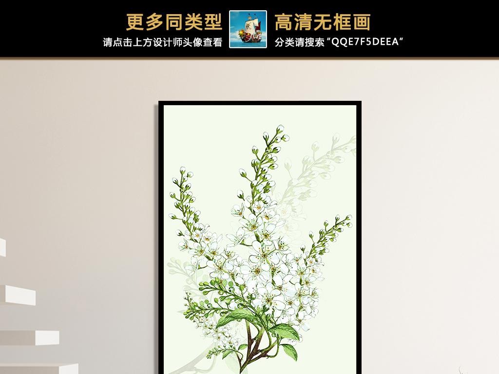 北欧清新手绘花卉绿植无框画绿植挂画