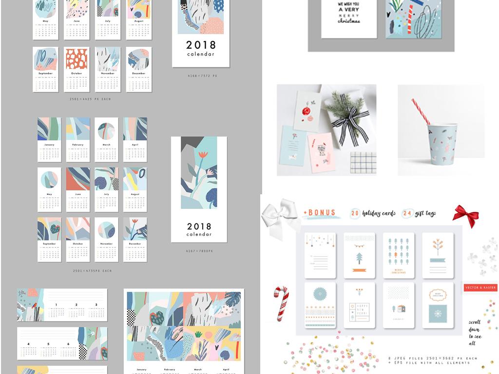 独家原创小清新几何创意抽象图案包装背景海报矢量图片正版素材下载图片