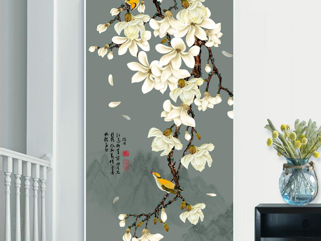 新中式手绘玉兰花鸟玄关背景装饰画