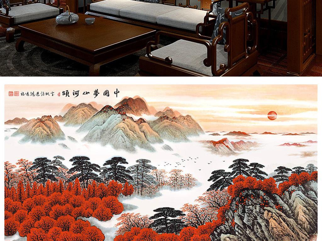 中国梦山河颂鸿运当头聚宝盆意境山水画图片设计素材图片