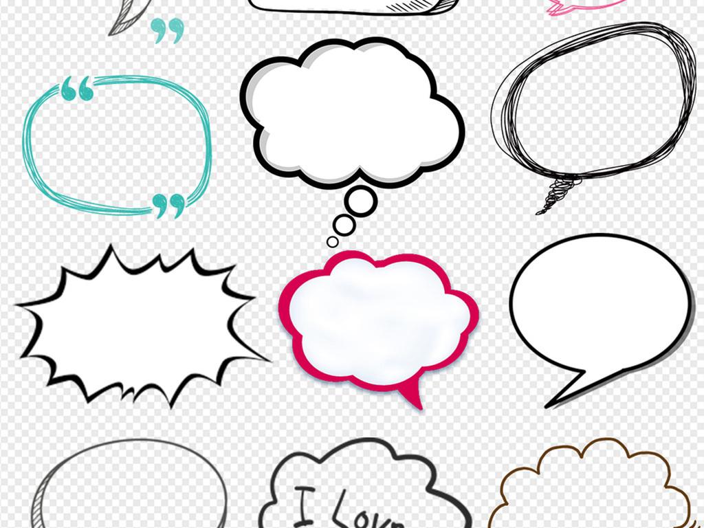 花纹边框 卡通手绘边框 > 卡通气泡云朵读书小报对话框png素材  素材