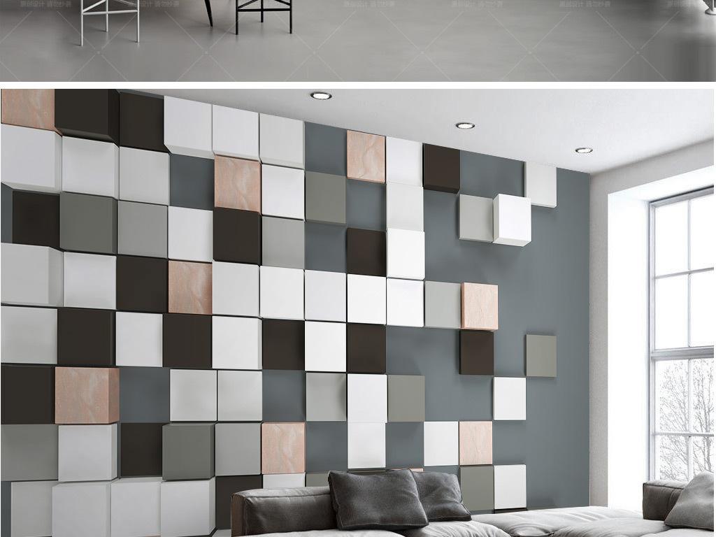 3d立体几何正方形马赛克现代电视背景墙